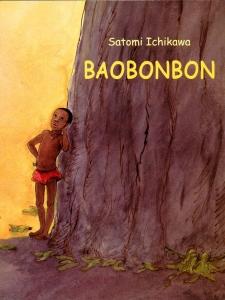 C_Enfant_Ichikawa_Baobonbon