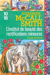 L'institut de beauté des rectifications mineures2012
